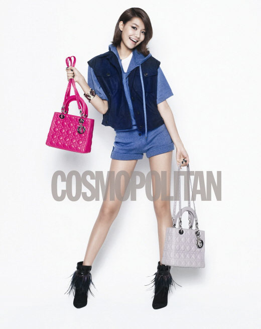 SNSD Sooyoung Lady Dior and Cosmopolitan