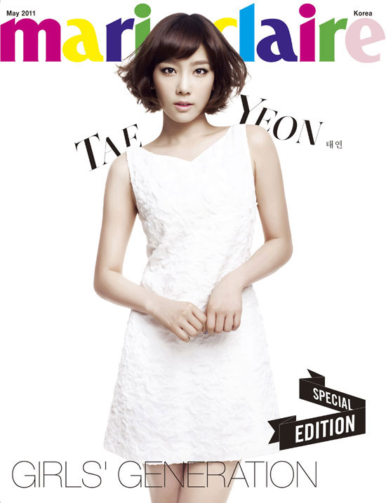 SNSD Taeyeon Marie Claire in white