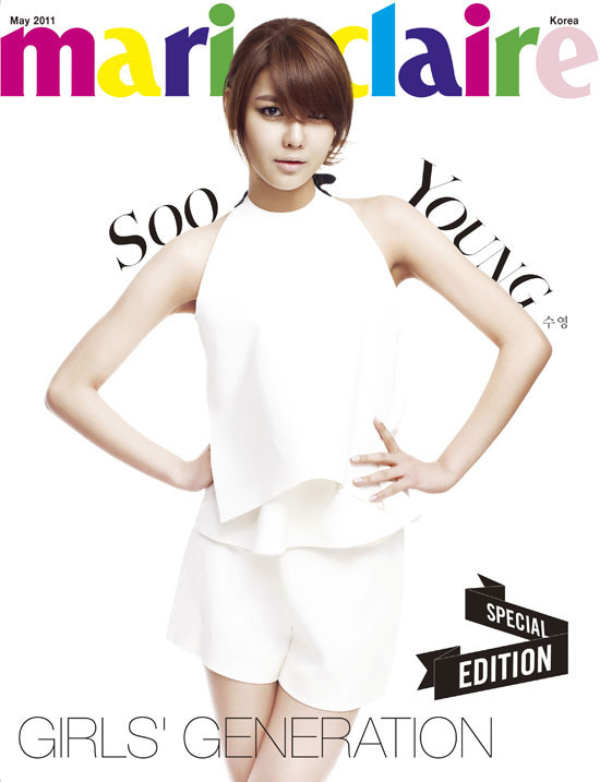 SNSD Sooyoung Marie Claire in white