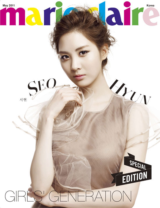 SNSD Seohyun Marie Claire in white