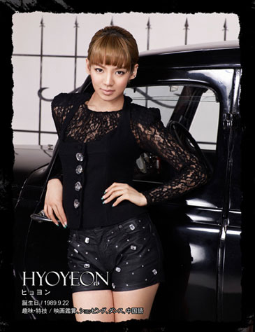 SNSD Japanese official website Hyoyeon Taxi pic