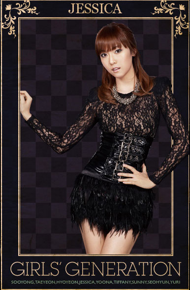 SNSD Japanese official website Jessica Taxi pic