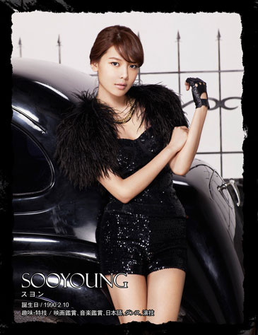 SNSD Japanese official website Sooyoung Taxi pic