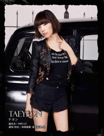 SNSD Japanese official website Taeyeon Taxi pic