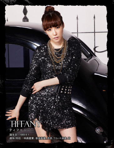 SNSD Japanese official website Tiffany Taxi pic