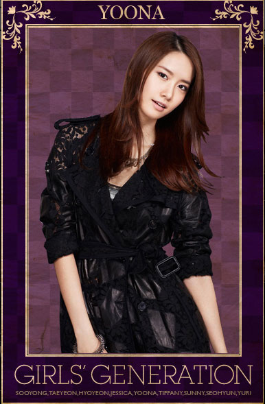 SNSD Japanese official website Yoona Taxi pic