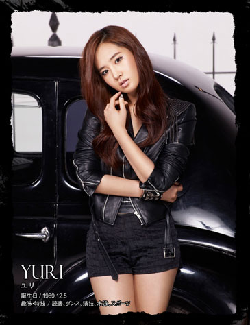 SNSD Japanese official website Yuri Taxi pic