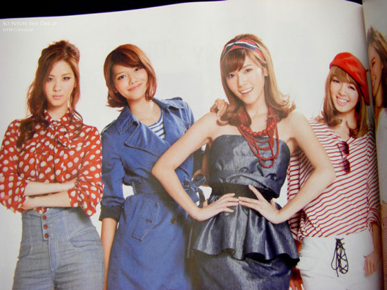 SNSD Japan Sweet Magazine