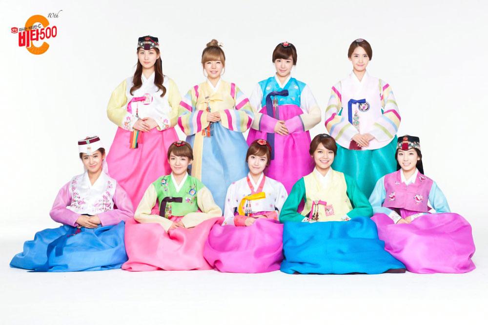 SNSD Vita500 hanbok picture