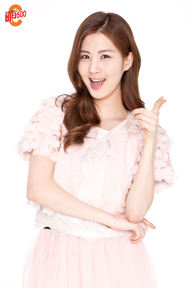 SNSD Seohyun Vita500 smartphone wallpapers