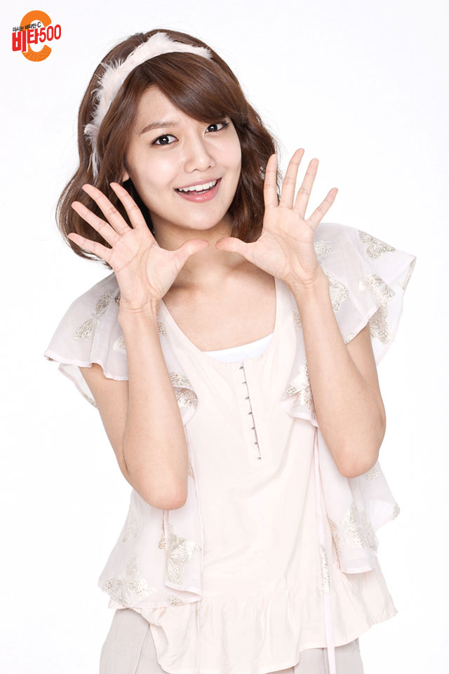 SNSD Sooyoung Vita500 smartphone wallpapers