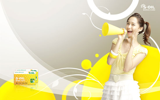 Yoona S-Oil wallpaper