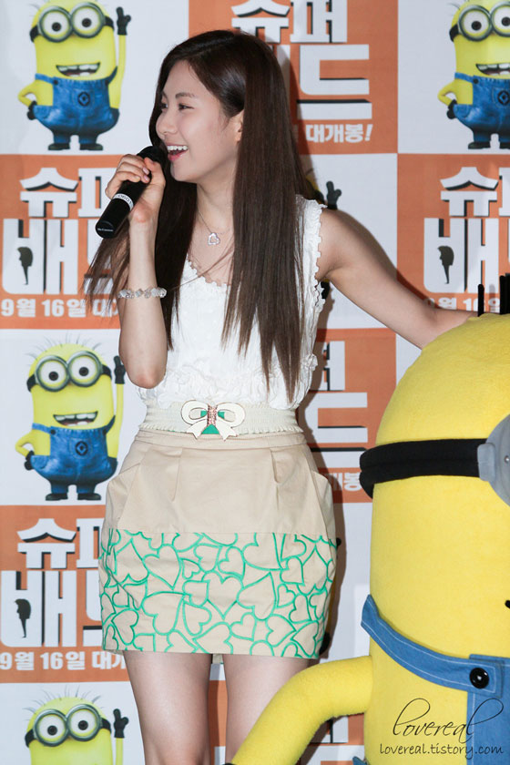 SNSD Seohyun at Despicable Me press conference