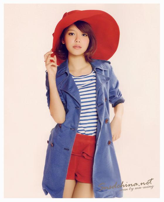 SNSD Taeyeon Japanese Sweet Magazine