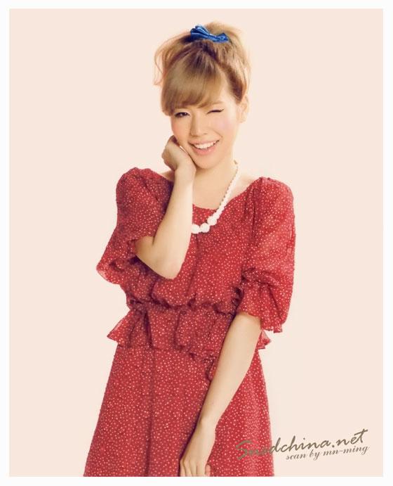 SNSD Sunny Japanese Sweet Magazine