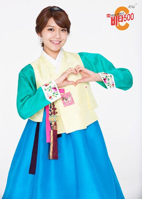 SNSD Sooyoung Vita500 hanbok