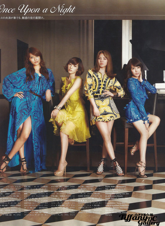 SNSD Vogue Magazine