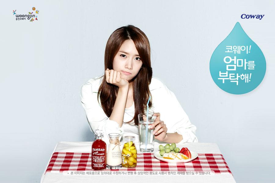 SNSD Woongjin Coway Yooona