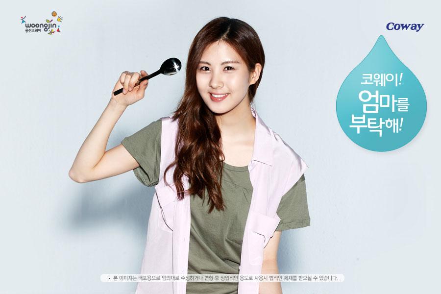 SNSD Woongjin Coway Seohyun