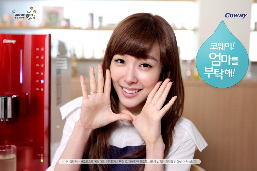 SNSD Woongjin Coway Tiffany