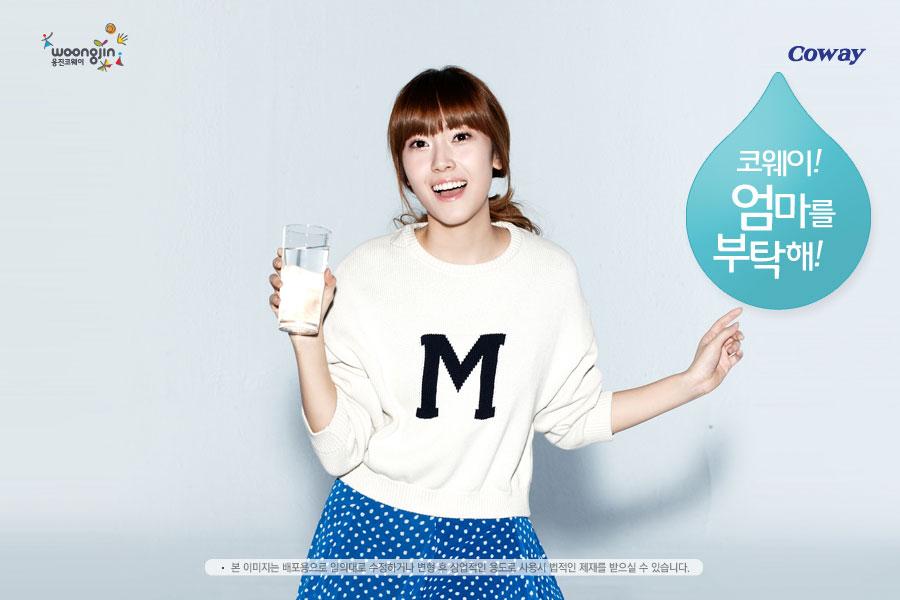 SNSD Woongjin Coway Jessica