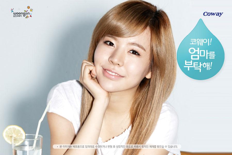 SNSD Woongjin Coway Sunny