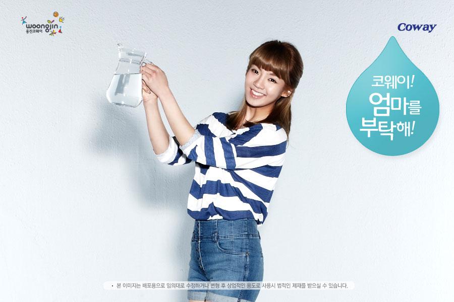 SNSD Woongjin Coway Hyoyeon