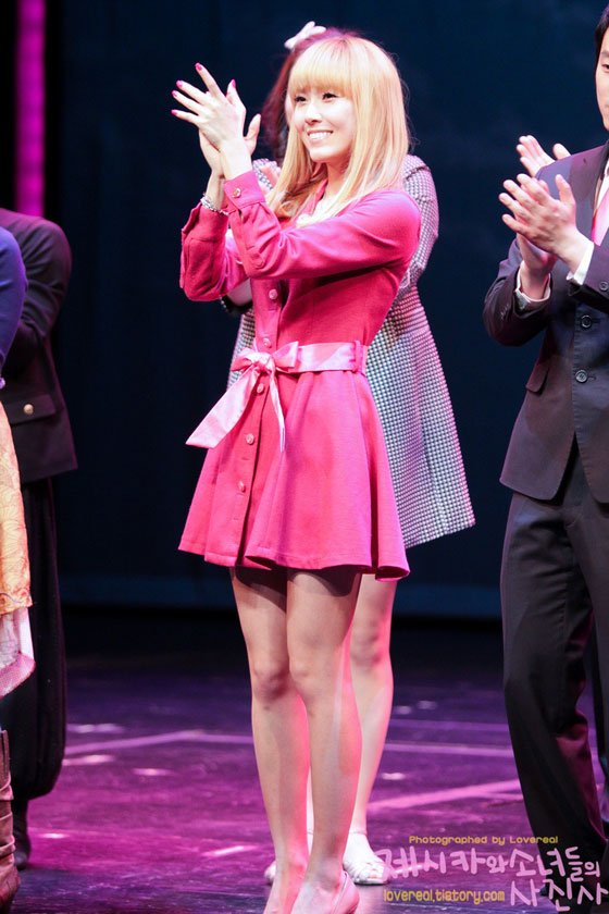SNSD Jessica Legally Blonde Musical