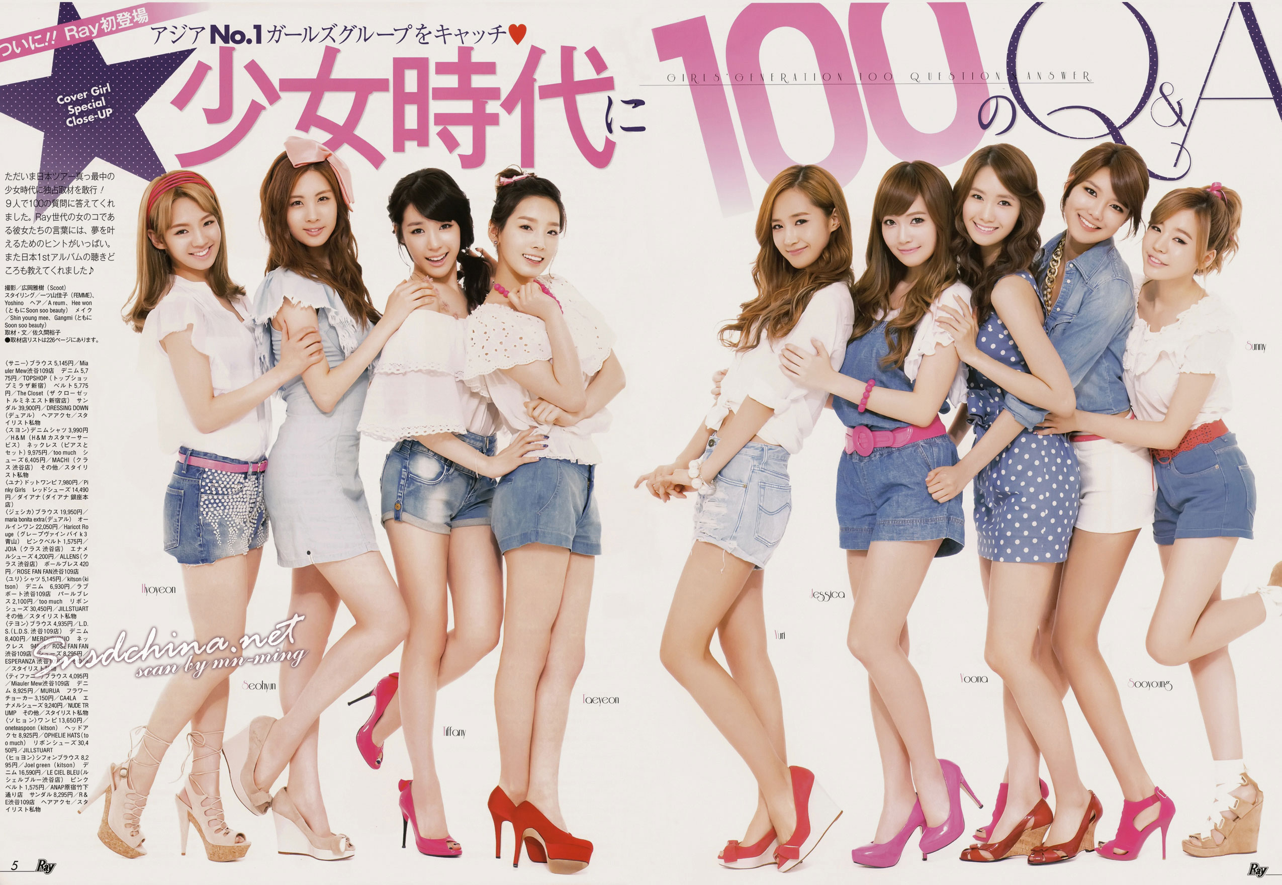 SNSD Japan Ray Magazine