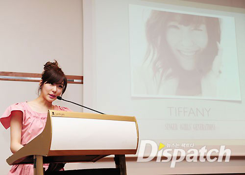 SNSD Tiffany at SMTown Writer & Publisher Conference