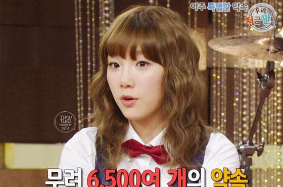 SNSD Taeyeon Win Win