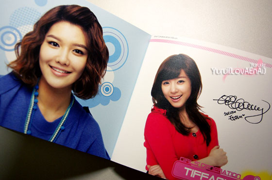 SNSD Sooyoung and Tiffany Visual Dreams Intel