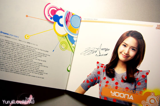 SNSD Yoona Visual Dreams Intel