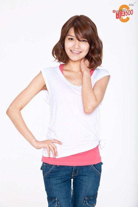 SNSD Sooyoung Vita500 June 2011