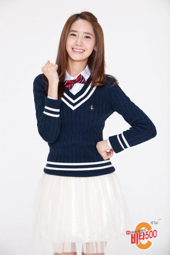 SNSD Yoona Vita500 June 2011