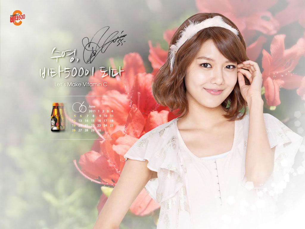 Vita500 June 2011 wallpapers & HD pics
