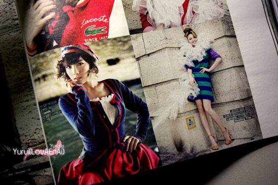 W Magazine Paris