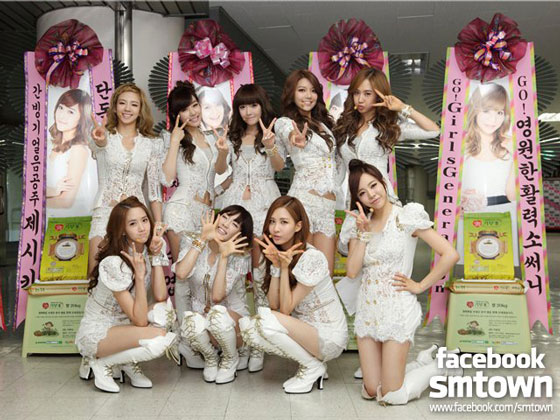 Girls Generation Asia Tour 2011 in Seoul