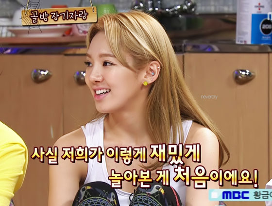 SNSD MBC Come To Play