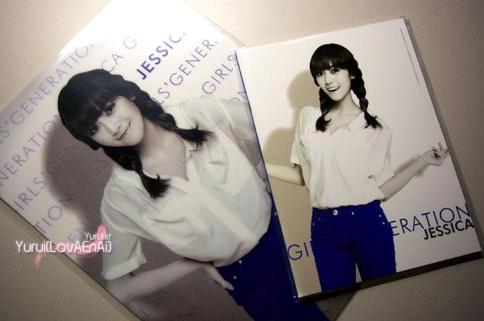 Girls Generation Jessica notebook