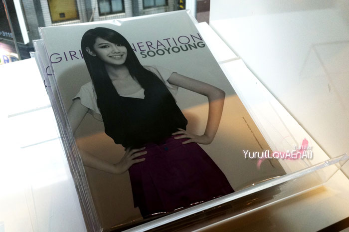 Girls Generation Sooyoung notebook