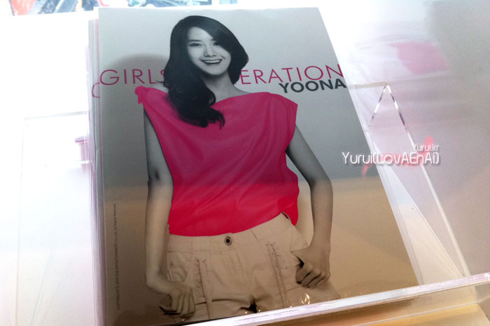 Girls Generation Yoona notebook
