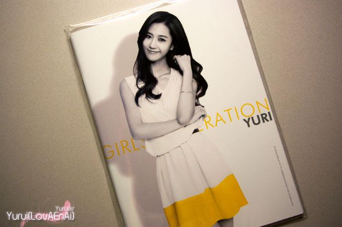 Girls Generation Yuri notebook