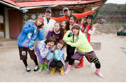 KBS Invincible Youth