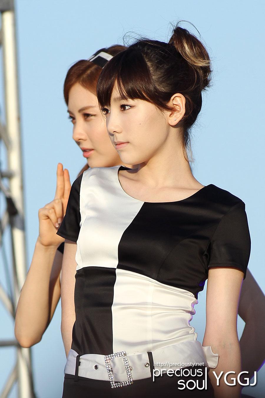 SNSD Taeyeon KBS Jeju Concert