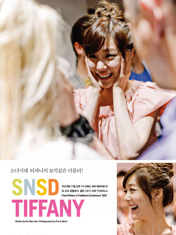 SNSD Tiffany Asta TV Magazine