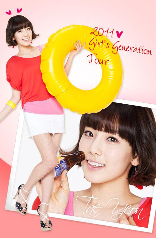 SNSD Taeyeon Vita500 July 2011