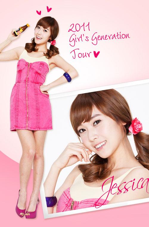 SNSD Jessica Vita500 July 2011