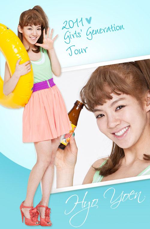 SNSD Hyoyeon Vita500 July 2011