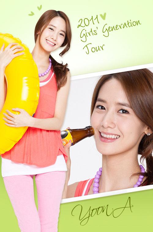 SNSD Yoona Vita500 July 2011